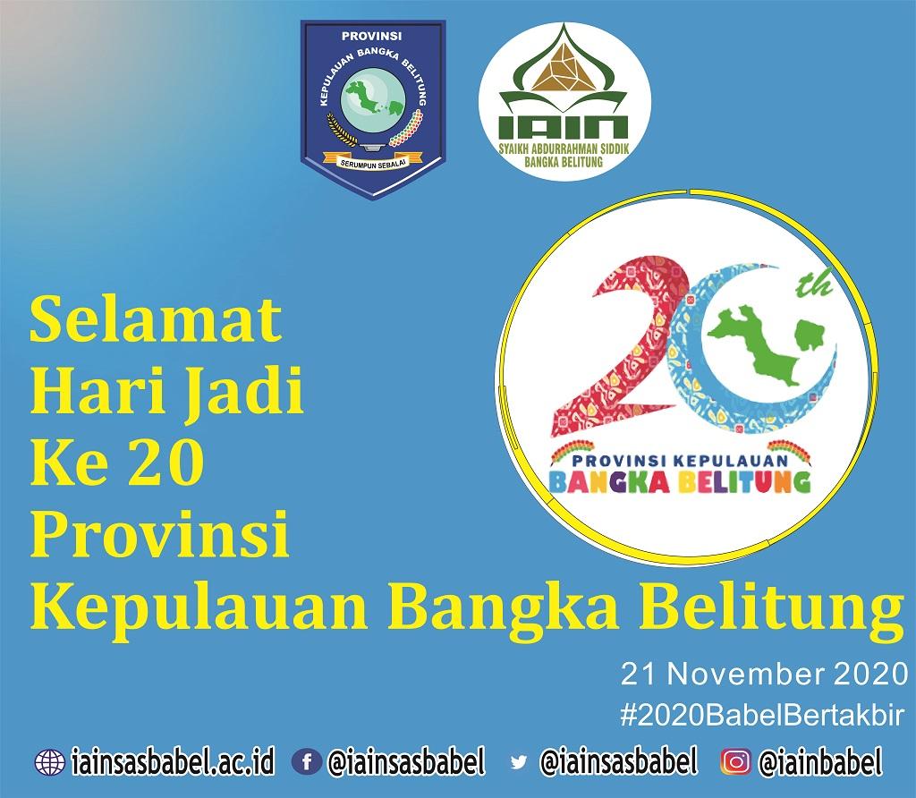 Hari Jadi Ke 20 Provinsi Kepulauan Bangka Belitung
